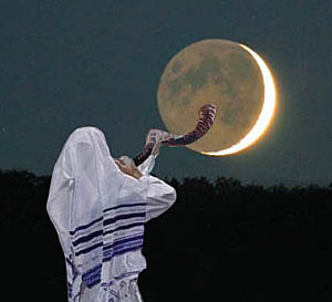 """Blowing of the ram's horn - a shofar (translated """"trumpet"""" in most Bibles)"""