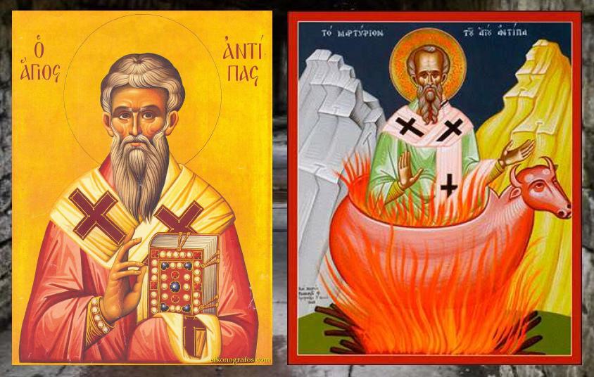 Collage_Pergamum Antipas Martyr 92AD